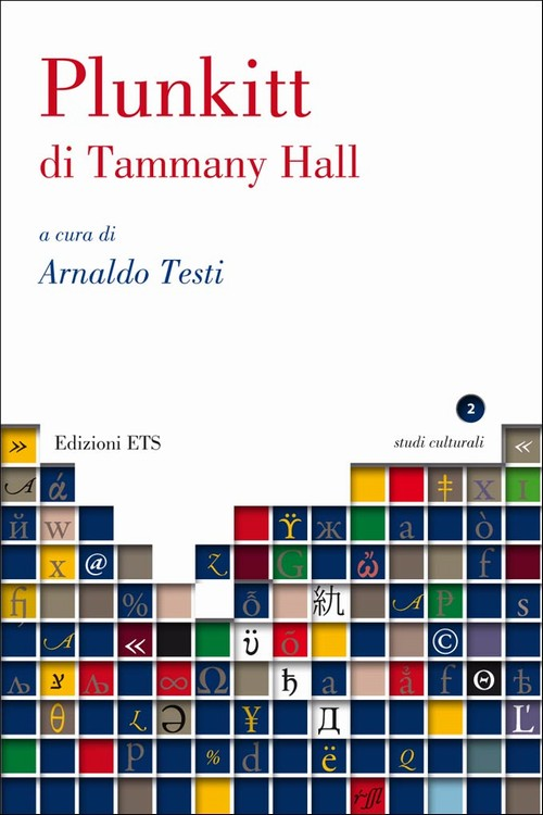plunkitt tammany hall essay Wastong paggalang sa matatanda essay help 2016 my year to shine essays dia  de  on reproductive health essay writing paypal plunkitt of tammany hall essay.