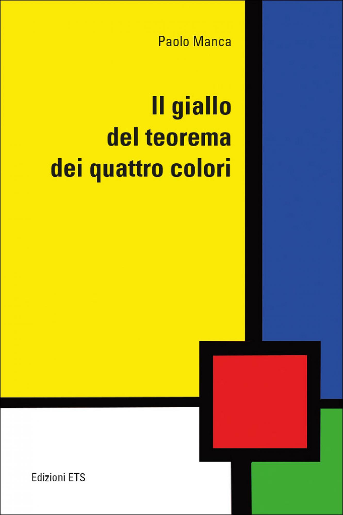 Il giallo del teorema dei quattro colori