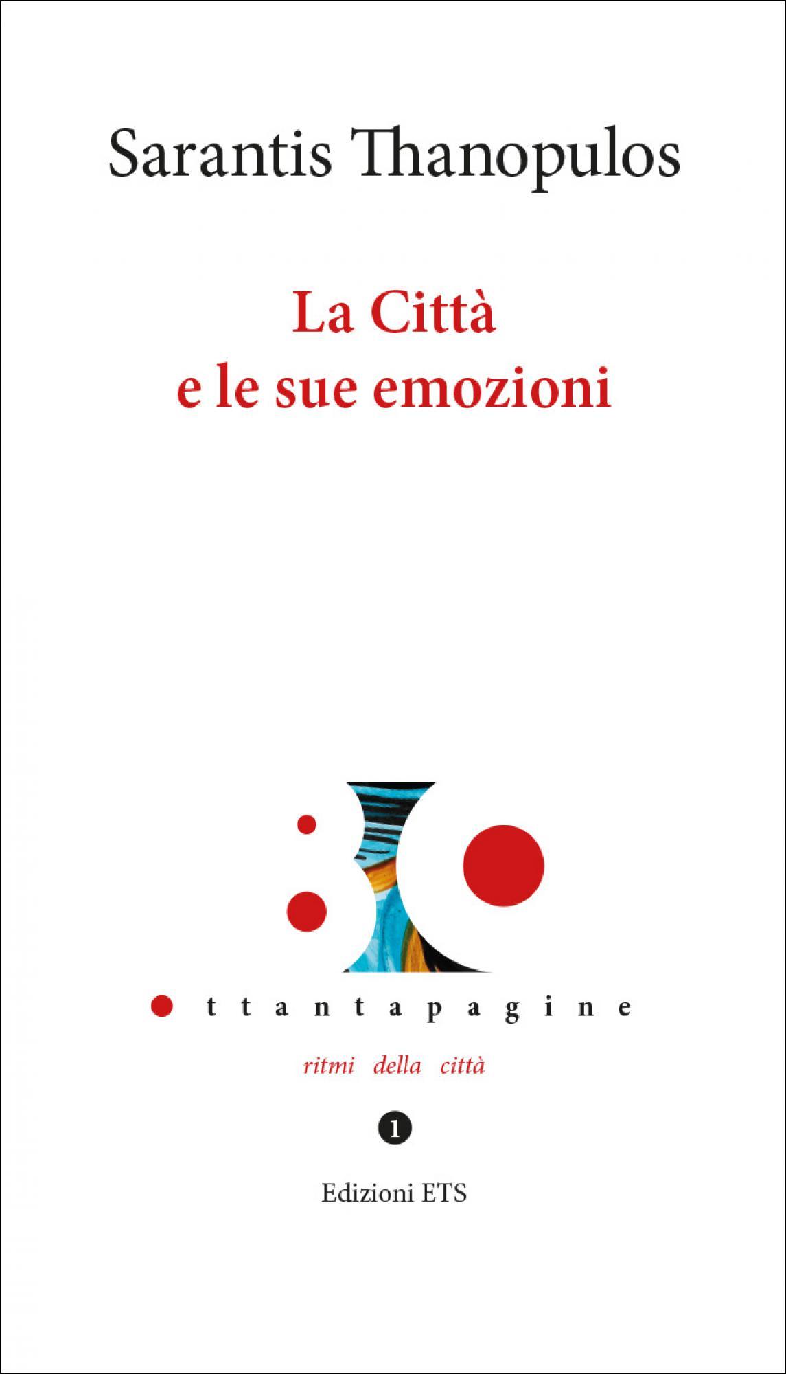 La Città e le sue emozioni