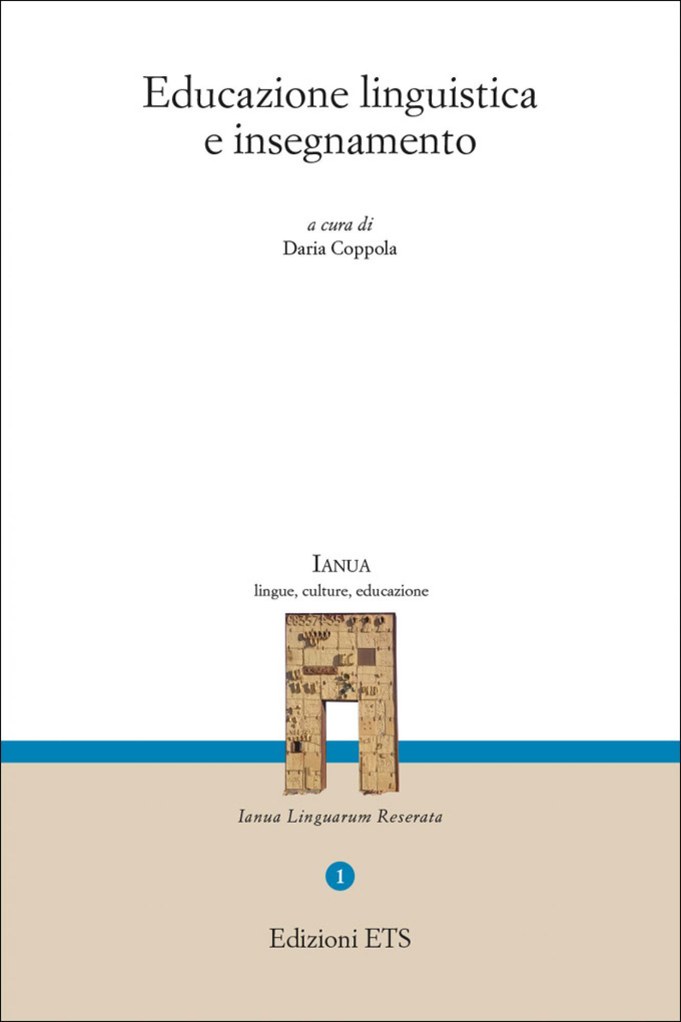 Educazione linguistica e insegnamento