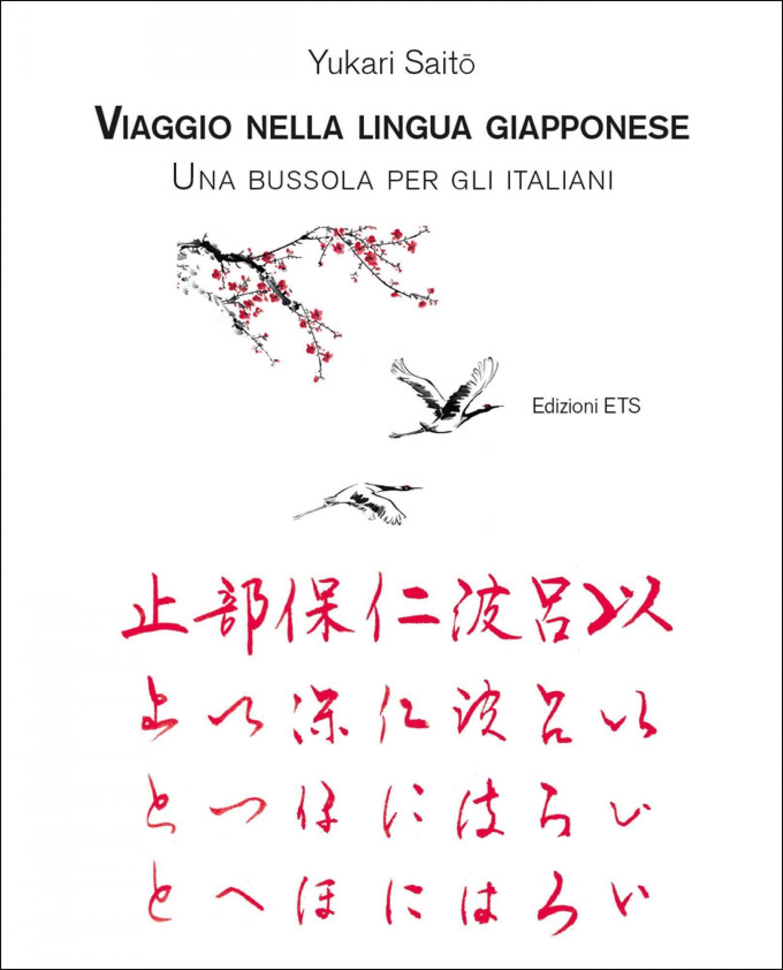 Viaggio nella lingua giapponese.Una bussola per gli italiani
