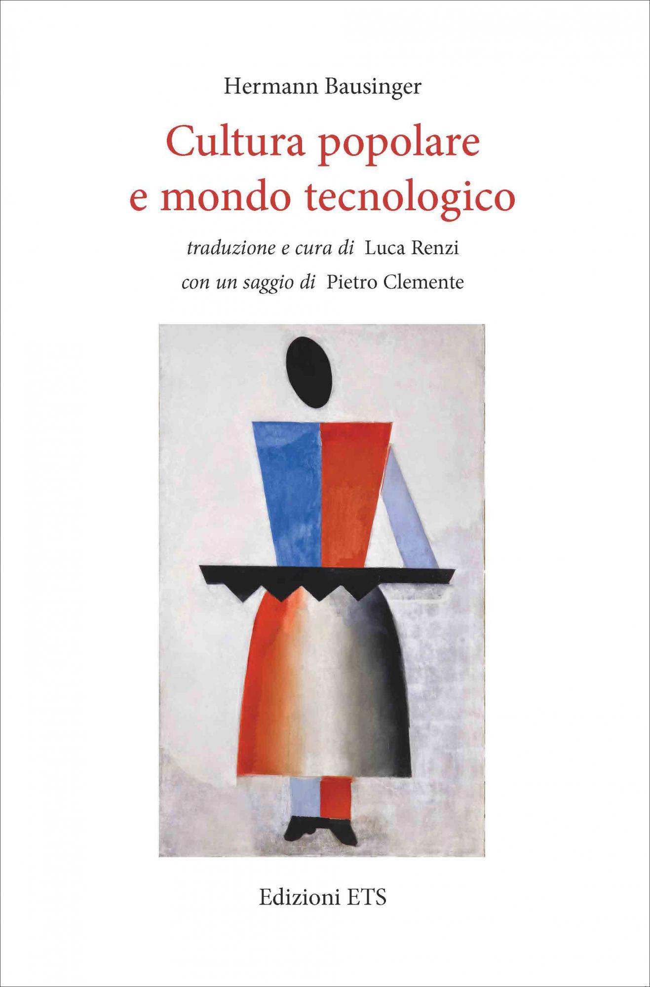 Cultura popolare e mondo tecnologico