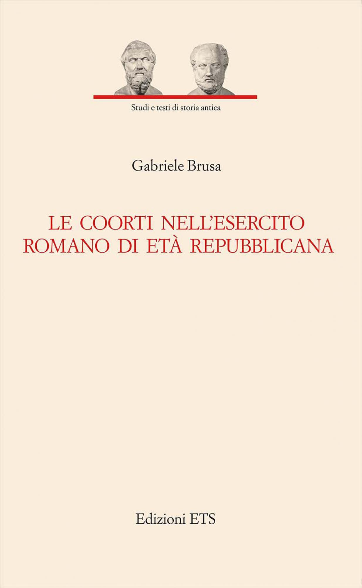 Le coorti nell'esercito romano di età repubblicana